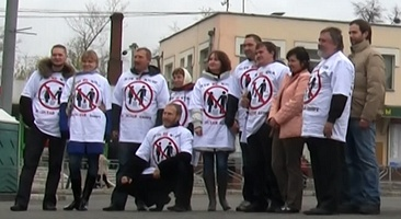 http://za-zhizn.ru/images/actions/rally/rally-11-2010/t-shirts.jpg